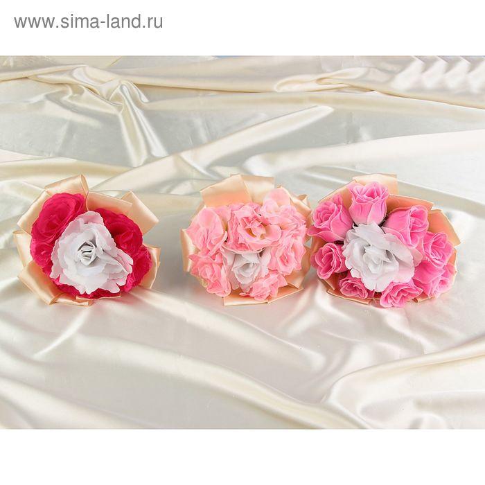 Букет-дублер невесты бело-розовый в бежевой  атласной манжетке, микс