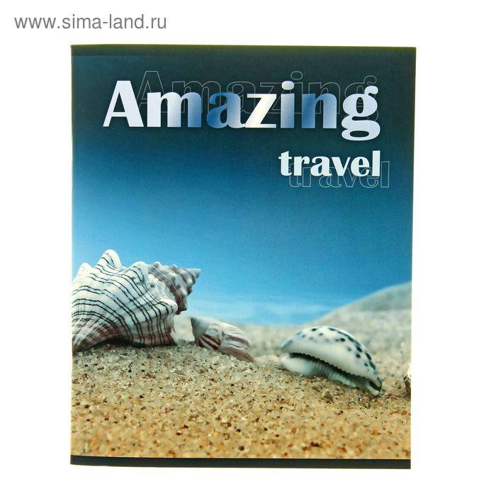 Тетрадь 48 листов клетка Amazing travel, картонная обложка, конгрев, МИКС