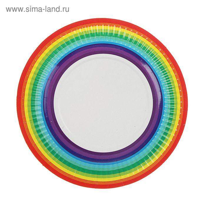 """Тарелка с ламинацией """"Радуга"""", 18 см"""