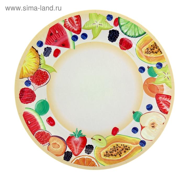 """Тарелка с ламинацией """"Фрукты"""", 23 см"""