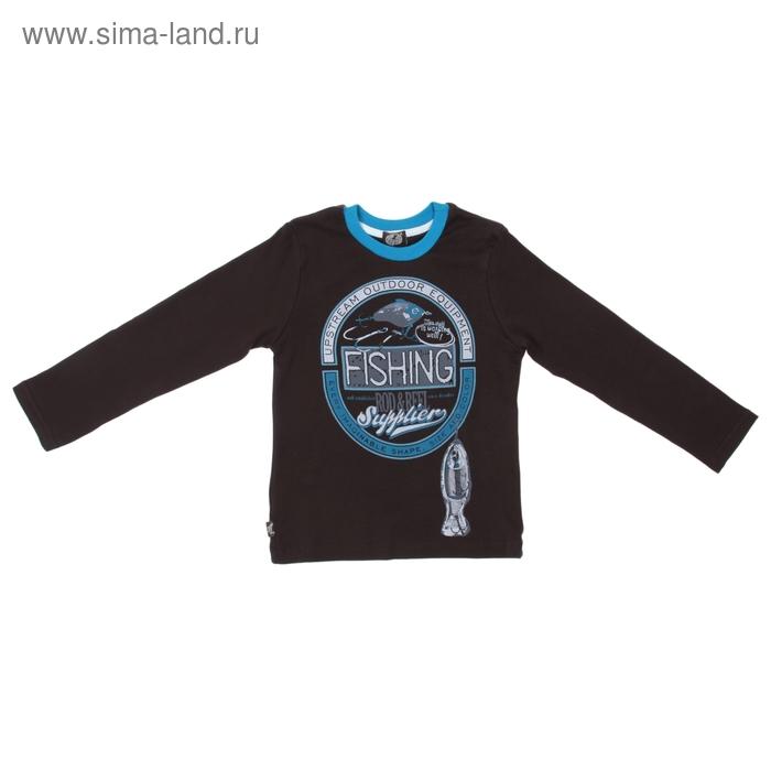 """Джемпер для мальчика """"Рыбалка"""", рост 128 см (64), цвет темно-коричневый ПДД236067"""