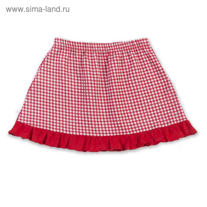 """Юбка для девочки """"Вишенка"""", рост 80 см (50), цвет красная клетка ДЮК133001н"""