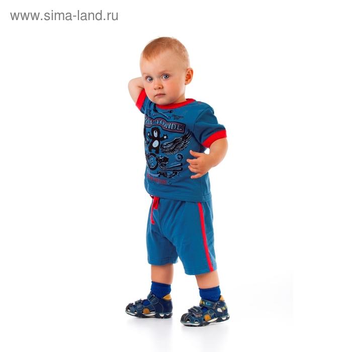 """Шорты для мальчика """"Маленький байкер"""", рост 80 см (50), цвет синий (арт. ЮШК199001_М)"""