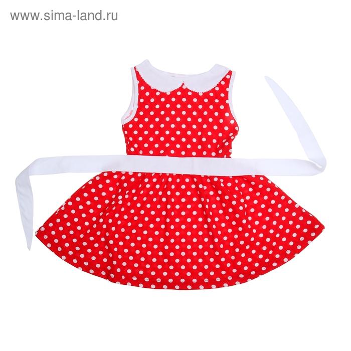 """Платье """"Летний блюз"""", рост 122 см (62), горох на красном+белый ДПБ918001н"""