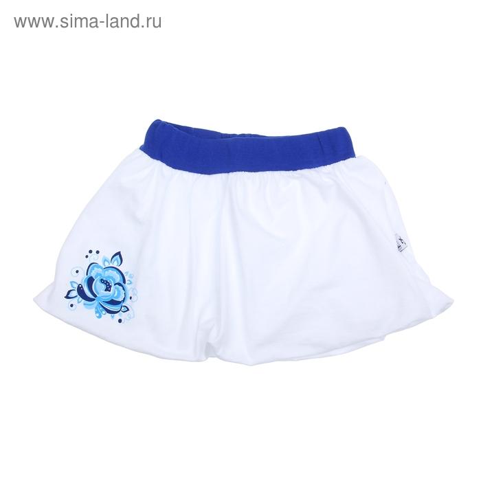 """Юбка для девочки, печать справа """"Гжель"""", рост 104 см (54), цвет белвый ДЮК064804"""