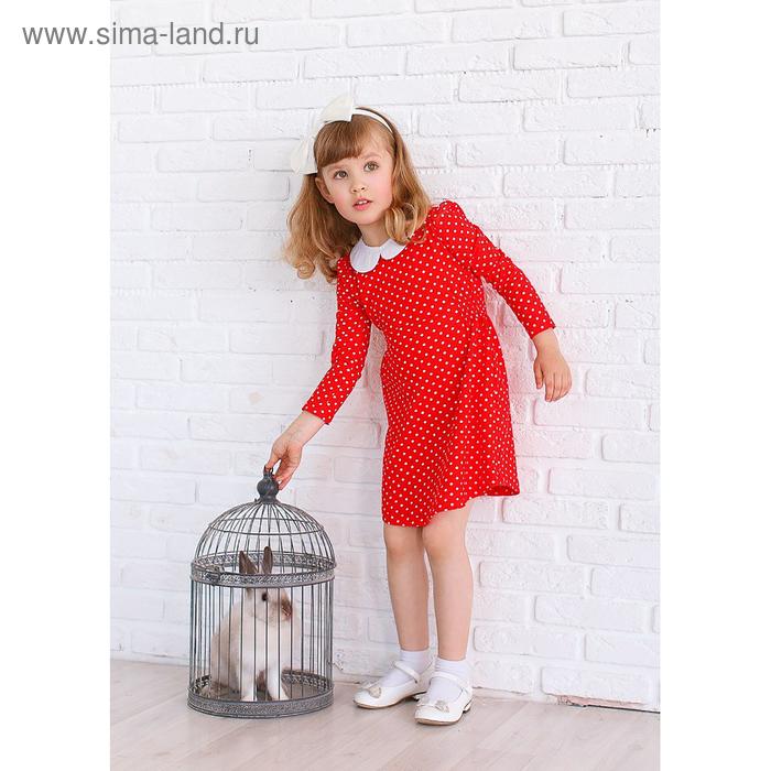 Платье для девочки длинный рукав, рост 92 см, цвет красный/горох AZ-741
