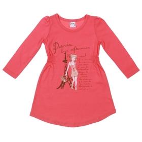 Платье для девочки длинный рукав, рост 122-128, цвет коралл AZ-740