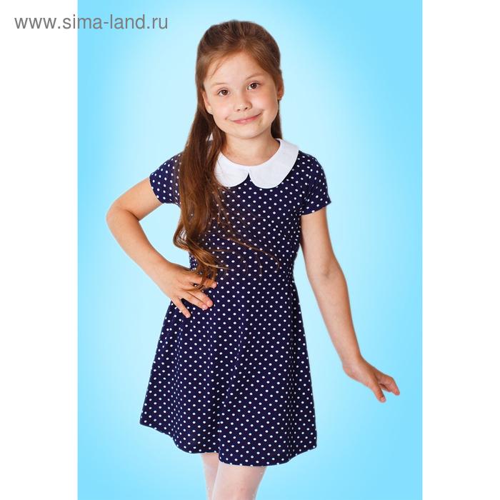 Платье для девочки короткий рукав, рост 98-104 см, цвет синий/горох AZ-743