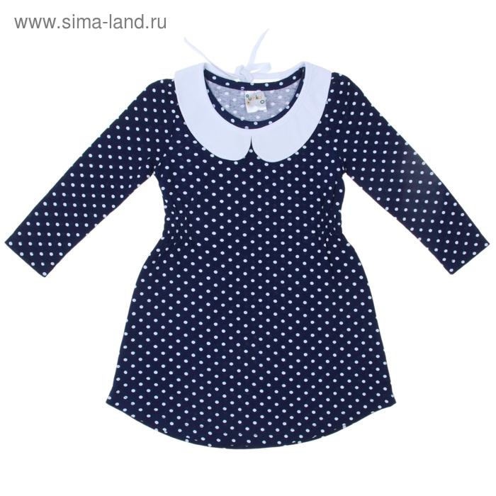 Платье для девочки с длинным рукавом, в горох, рост 98-104 см, цвет синий