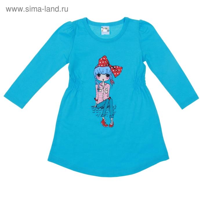 Платье для девочки длинный рукав, рост 98-104, цвет голубой AZ-740