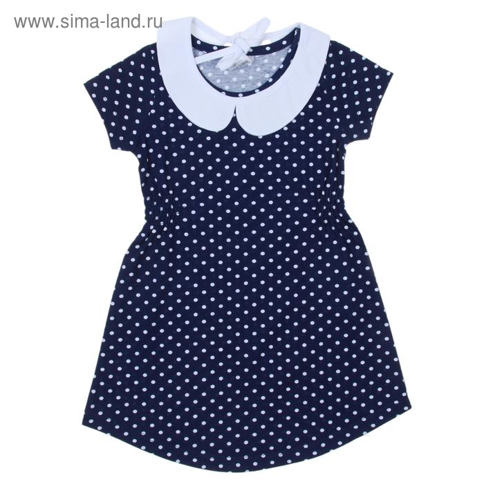 Платье для девочки короткий рукав, рост 122-128 см, цвет синий/горох AZ-743
