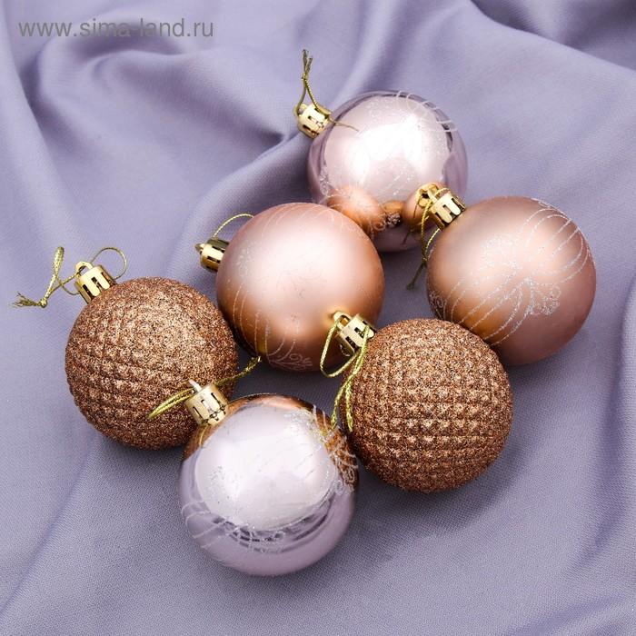 """Новогодние шары """"Кремовый узор"""" (набор 6 шт.)"""