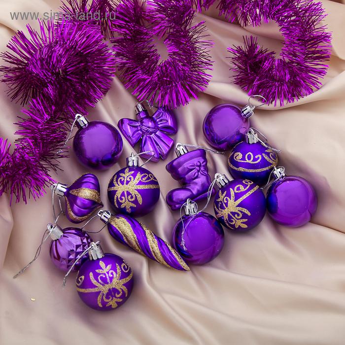 """Ёлочные украшения """"Пурпурный праздник"""" (набор 14 шт.)"""