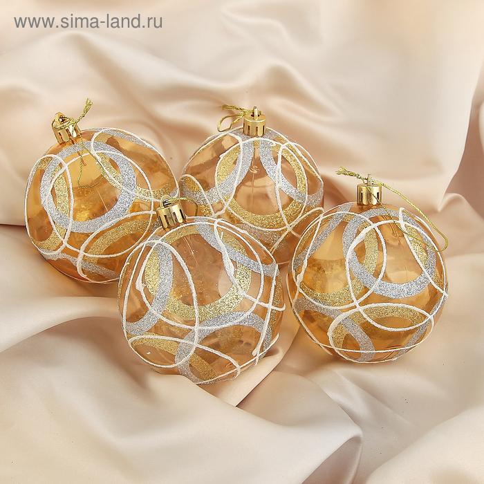 """Новогодние шары """"Жёлтые круги"""" (набор 4 шт.)"""