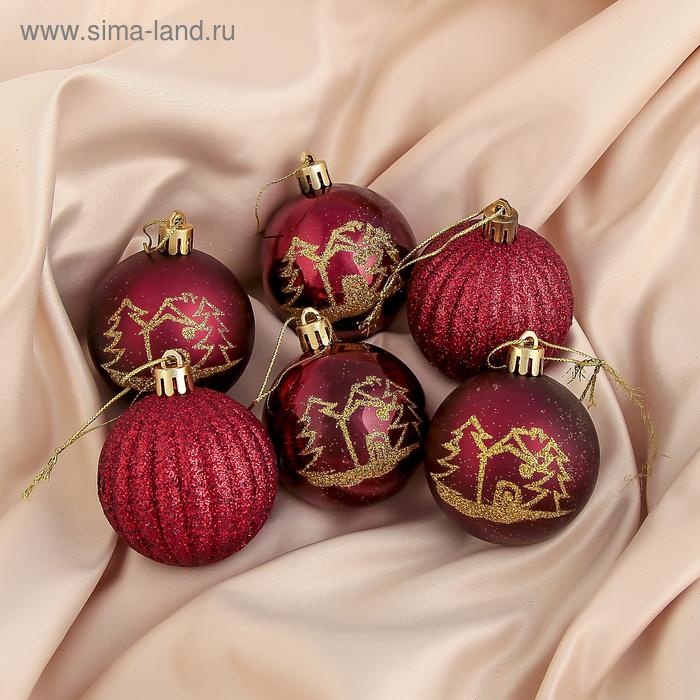 """Новогодние шары """"Ёлочки бордо"""" (набор 6 шт.)"""