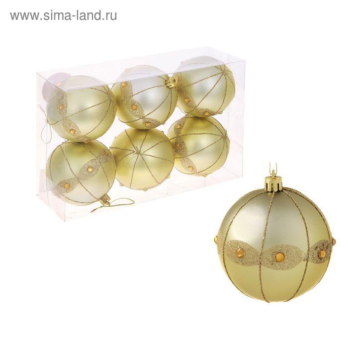 """Новогодние шары """"Мираж ожерелье"""" (набор 6 шт.)"""