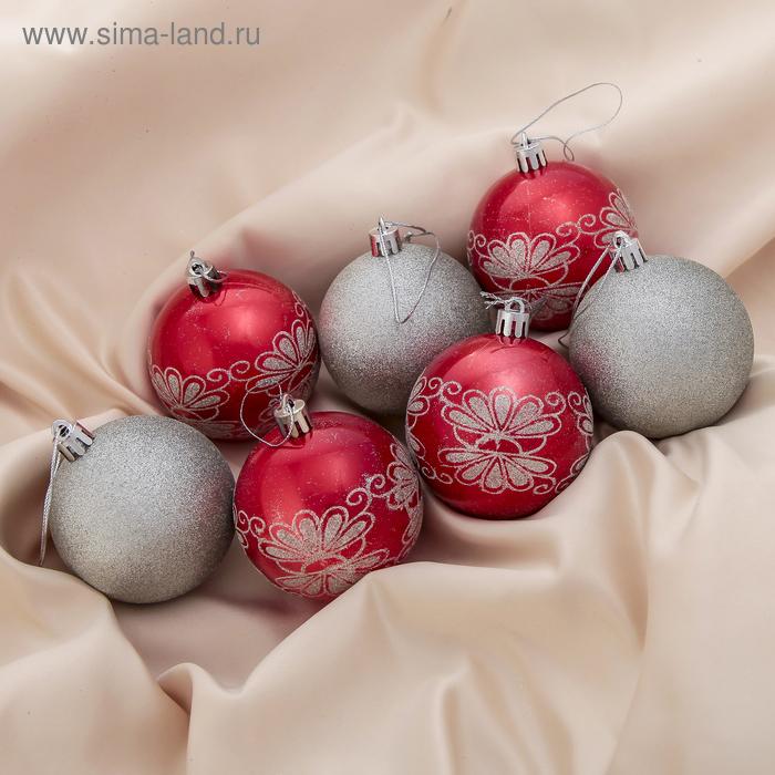 """Новогодние шары """"Мираж"""" красно-серебряные (набор 7 шт.)"""