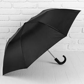 Зонт полуавтомат, R=54см, цвет чёрный Ош