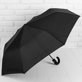 Зонт полуавтомат, R=55см, цвет чёрный Ош