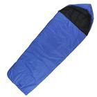 """Спальный мешок """"Люкс"""", с москитной сеткой, 2-х слойный, размер 225 х 70 см"""