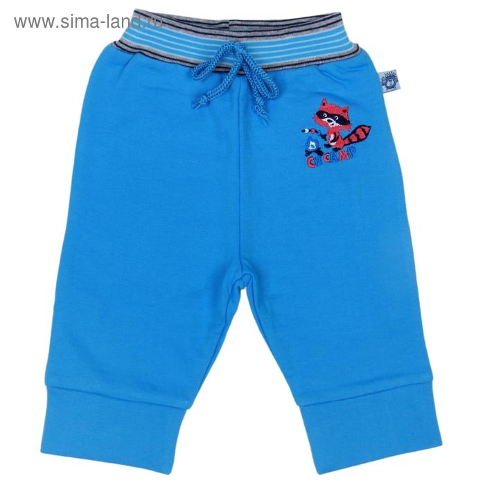 """Штаны ясельные """"Поход"""", рост 62 см (40), цвет голубой"""
