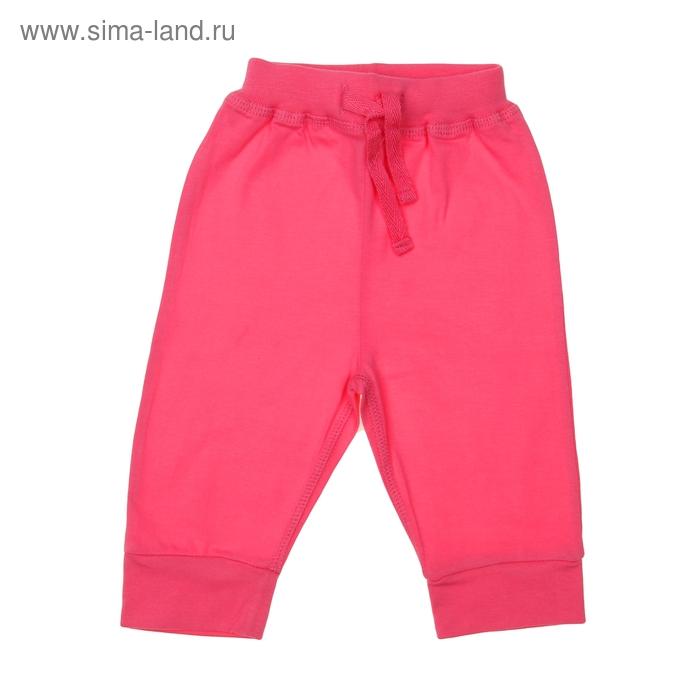 Штаны ясельные, рост 68 см (44), цвет розовый