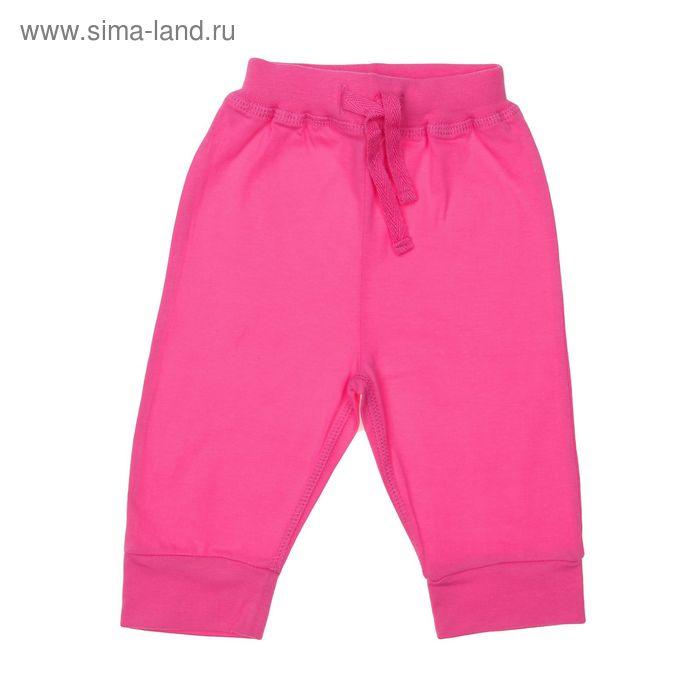 Штаны ясельные, рост 62 см (40), цвет розовый