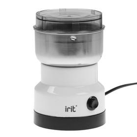 Кофемолка электрическая IR-5016