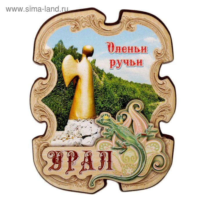 """Магнит """"Екатеринбург. Оленьи ручьи"""""""