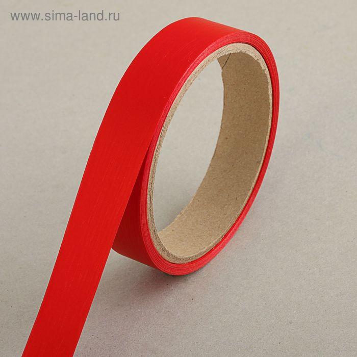 """Лента для декора и подарков """"Аспидистр"""" 2 см х 10 м, тиснение, красная"""