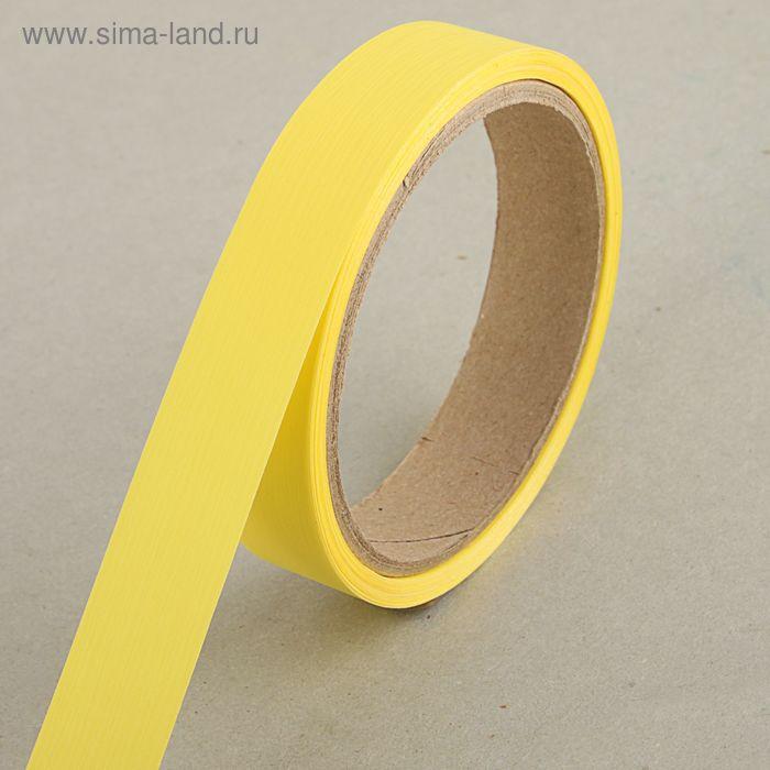 "Лента для декора и подарков ""Аспидистр"" 2 см х 10 м, тиснение, желтая"