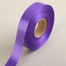 Лента для декора и подарков фиолетовая, 2 см х 45 м