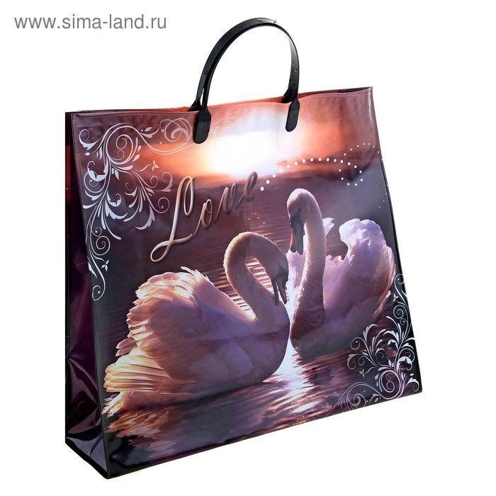 "Пакет ""Лебеди"" мягкий пластик, объемный, 40х33 см, 160 мкм"