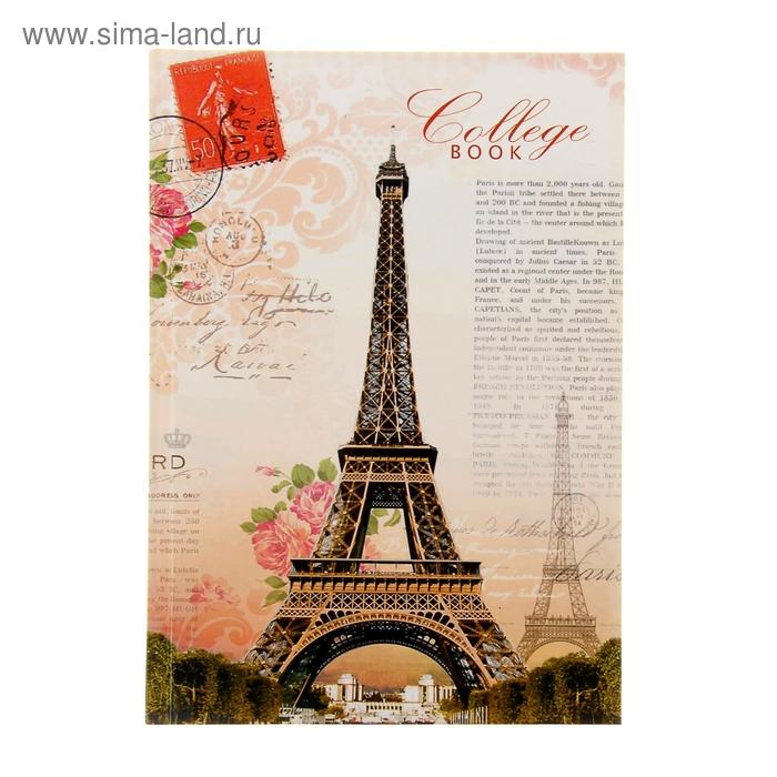 """Колледж-тетрадь 160 листов клетка """"Париж"""", твердая обложка"""