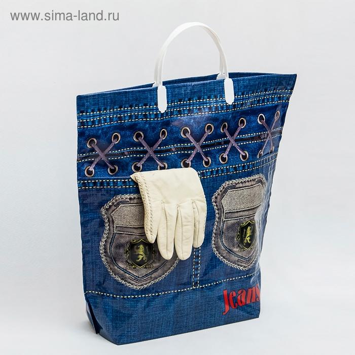 "Пакет ""Джинс стайл"" мягкий пластик, с карманами, 37х37 см, 150 мкм"
