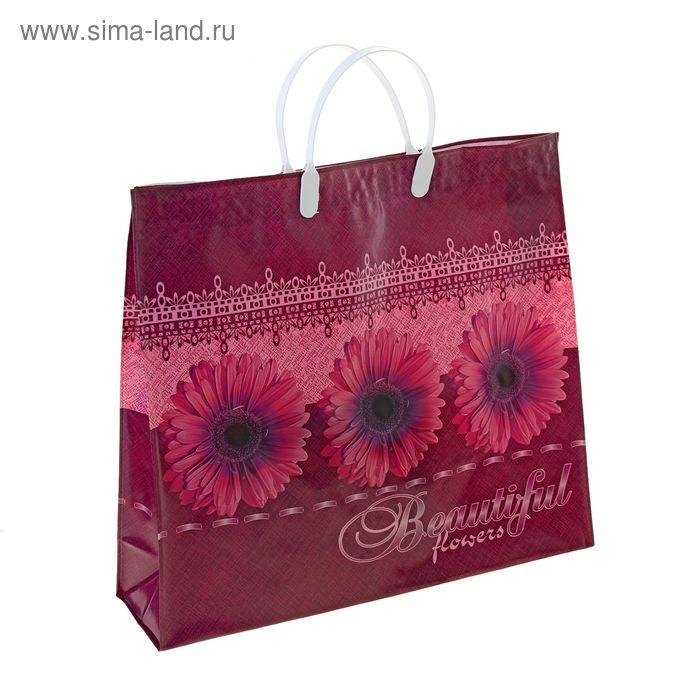 """Пакет """"Три цветка"""" мягкий пластик, объемный, 40х33 см, 160 мкм"""