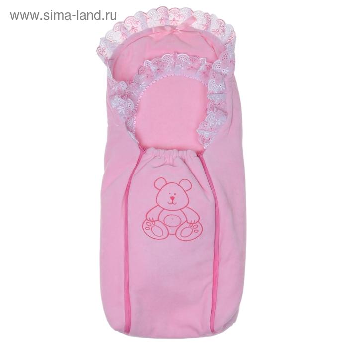 Комплект на выписку летний, 6 предметов, цвет розовый
