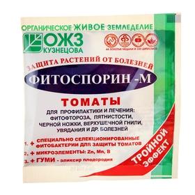 Биопрепарат от бактериальных и грибных болезней томатов Фитоспорин-М 10 гр