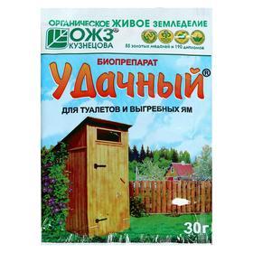 Биопрепарат для туалетов и выгреб ям Удачный 30 гр