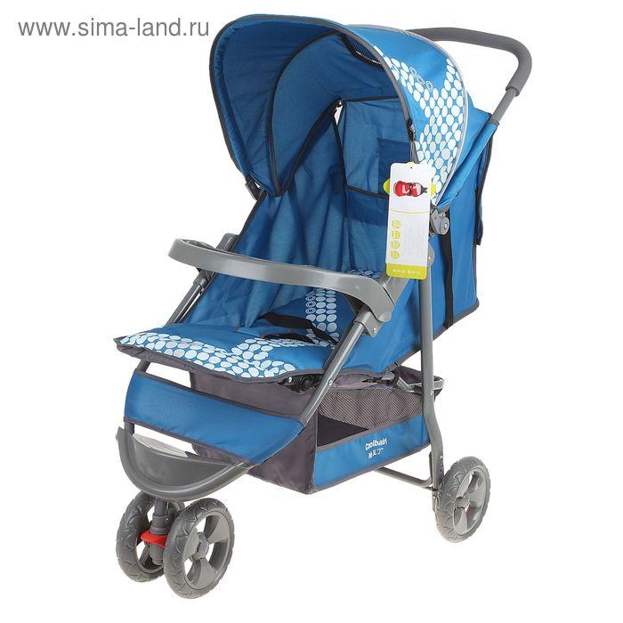Коляска прогулочная трёхколёсная, цвет синий