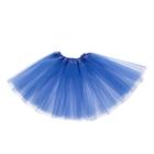 Карнавальная юбка 3-х слойная 4-6 лет, цвет синий