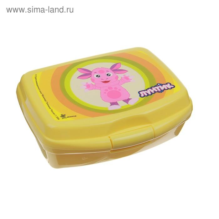 "Контейнер пищевой детский ""Лунтик"", цвет желтый"