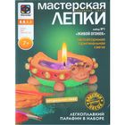 """Набор для творчества """"Глиняная свеча-Живой огонек"""" Мастерская лепки"""