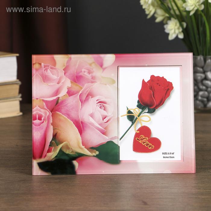 """Фоторамка """"Нежные розы"""" 9х13 см"""