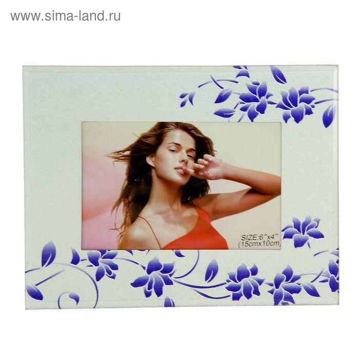 """Фоторамка """"Синие цветы"""" серебристая 10х15 см"""