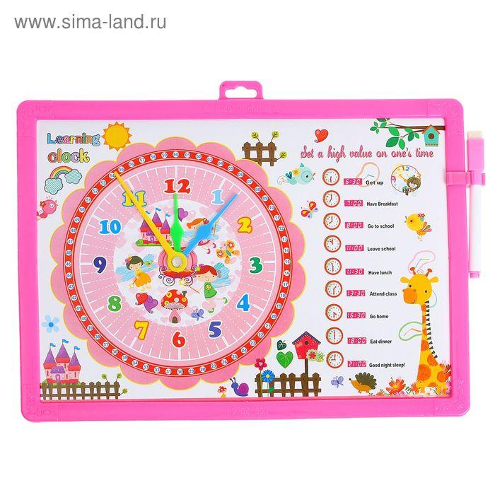 Доска для рисования маркером двухсторонняя, оборот часы, маркер, цвет розовый