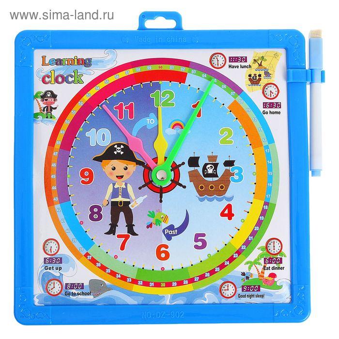 Доска для рисования маркером двухсторонняя, оборот часы, маркер, цвет голубой