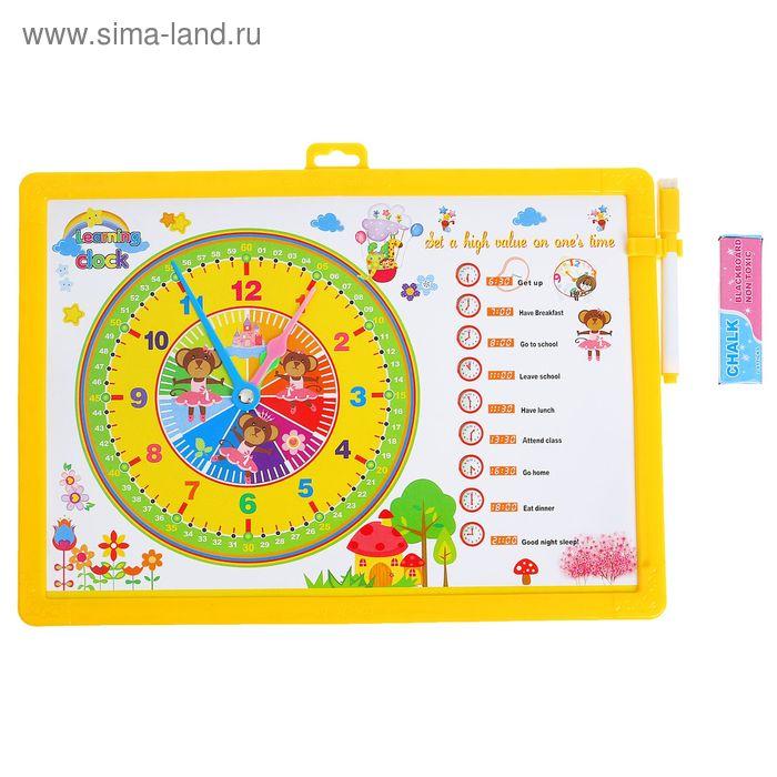 Доска для рисования мелом двухсторонняя, оборот часы, мел, маркер, цвет желтый