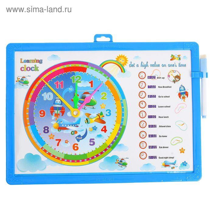 Доска для рисования мелом двухсторонняя, оборот часы, мел, маркер, цвет голубой