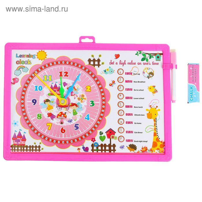 Доска для рисования мелом двухсторонняя, оборот часы, мел, маркер, цвет розоый
